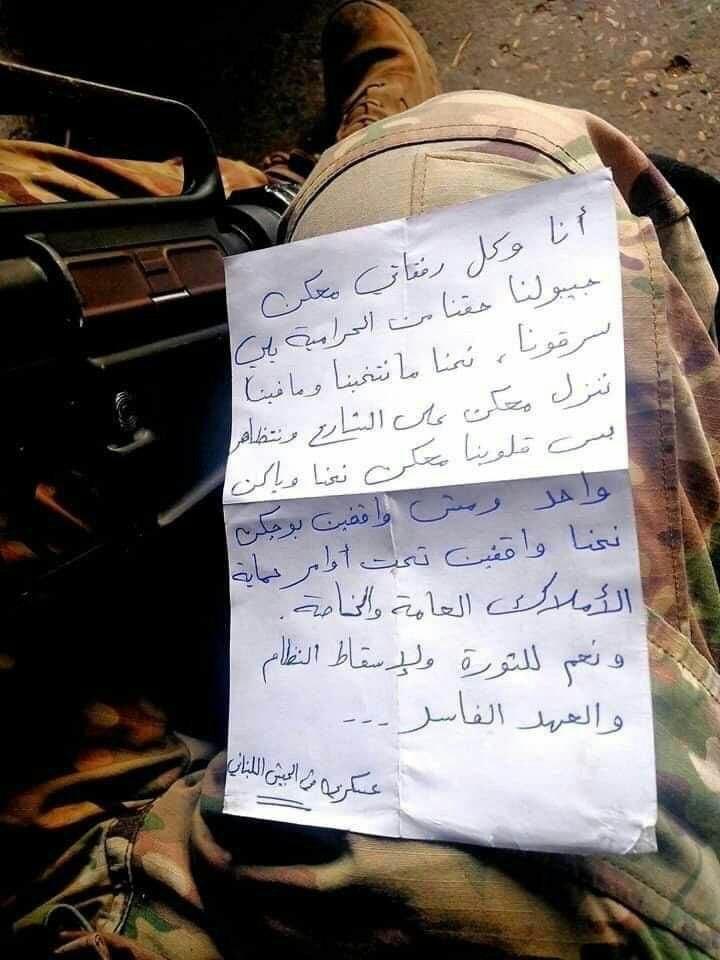 """جندي في الجيش اللبناني """"يبكي"""" متأثرًا أمام المتظاهرين (فيديو)"""