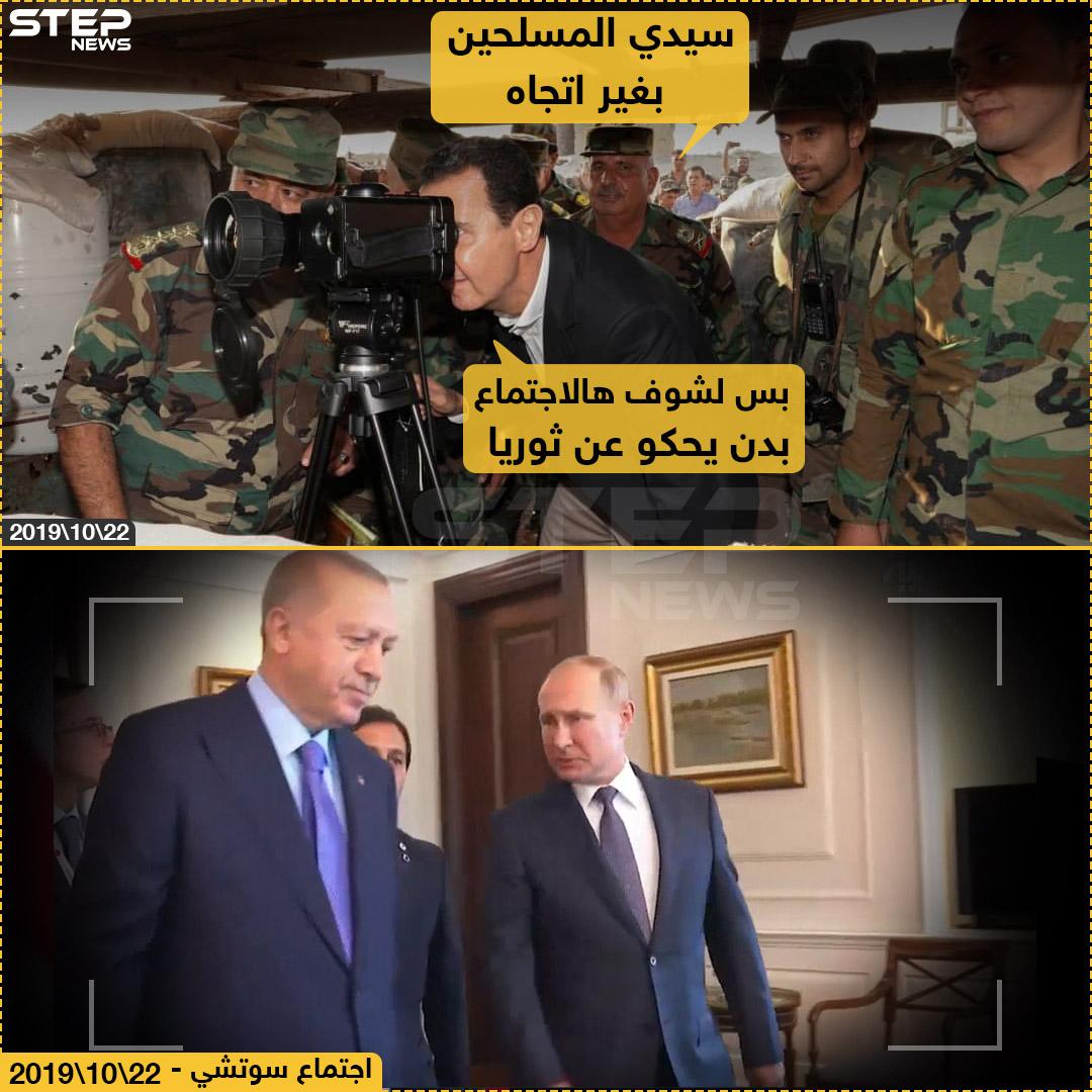 بشار الأسد على جبهات ريف إدلب
