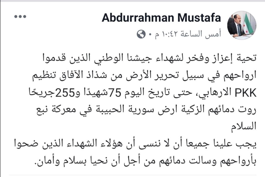 """رئيس الحكومة المؤقتة يستعرض بالأرقام خسائر """"الجيش الوطني"""" بـ نبع السلام"""