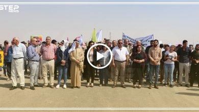 demonstrasion kurd 202102019