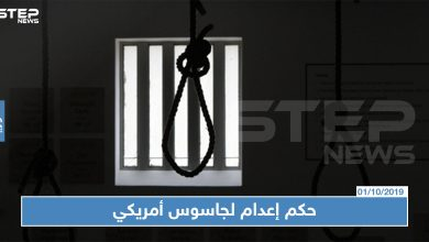 execution in iran 01102019