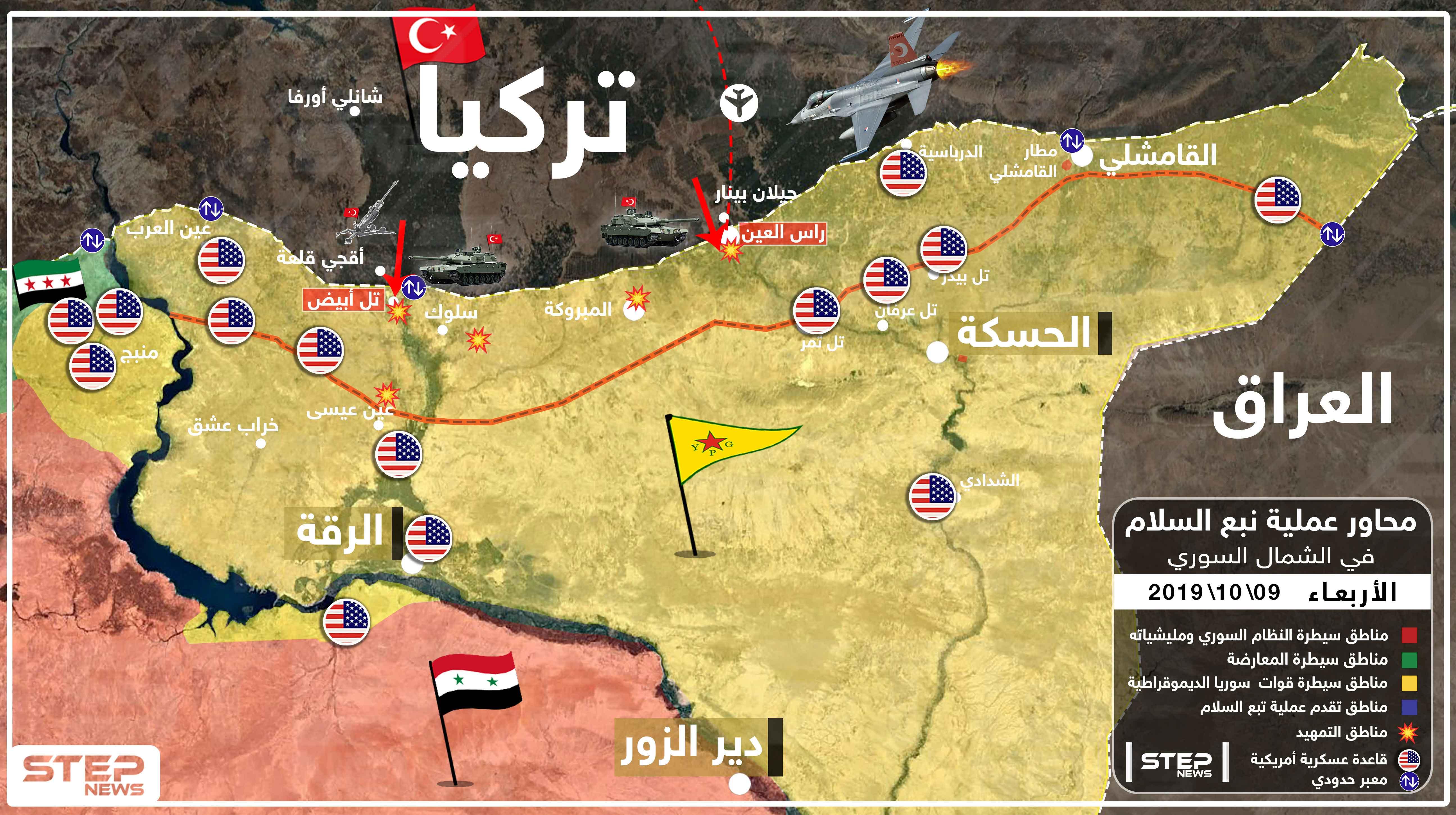 خريطة لمحاور العملية العسكرية التركية شرق الفرات