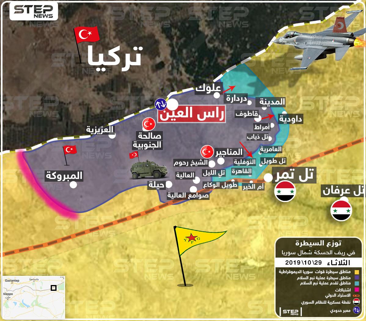 خريطة تظهر تقدم المعارضة السورية في الحسكة على حساب قسد