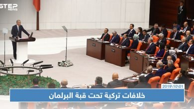 نواب المعارضة يرفضون أداء النشيد الوطني التركي في مجلس البرلمان