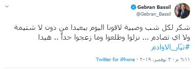 العنوان جبران باسيل يعتذز من أمه بسبب شتائم المتظاهرين
