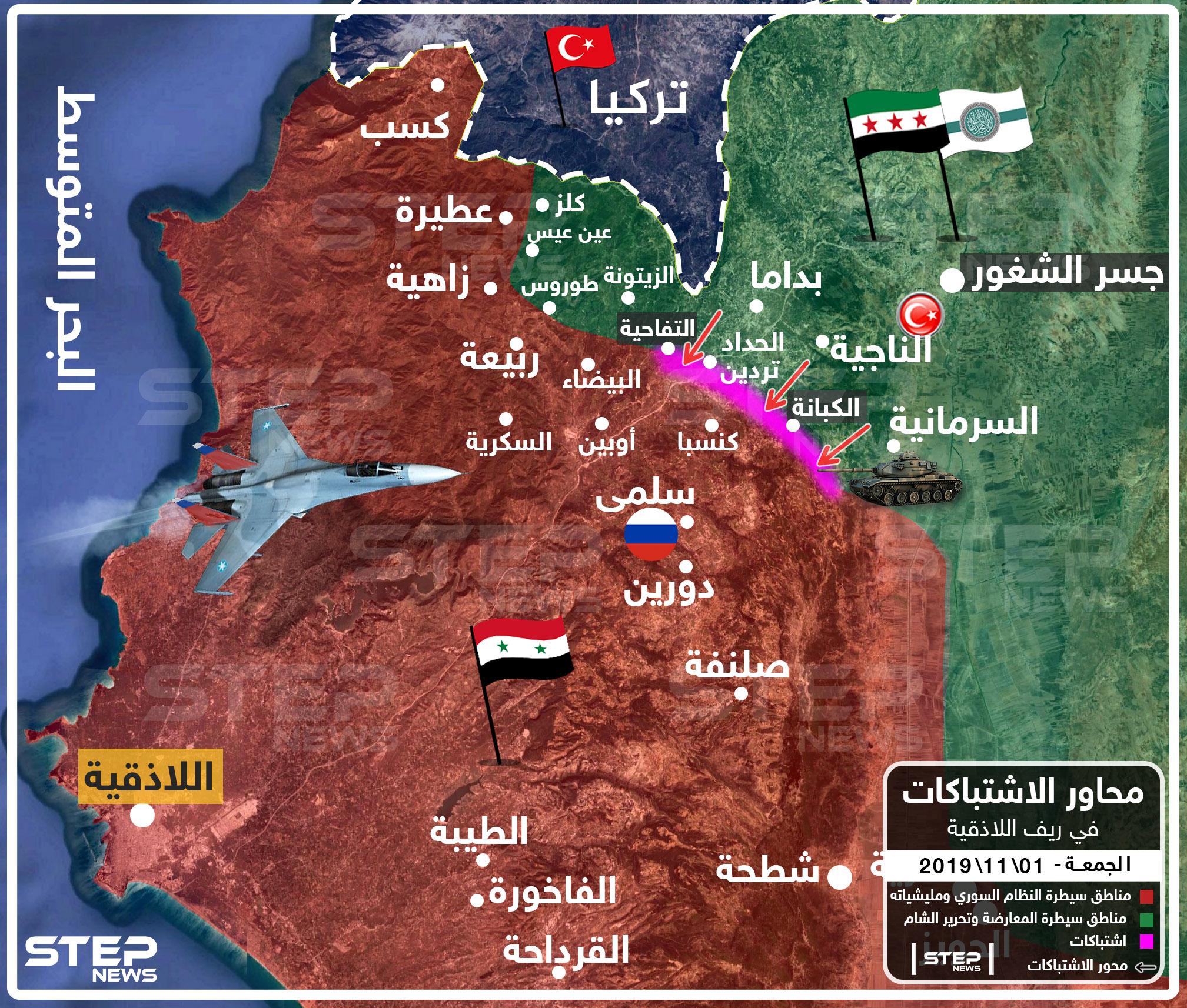خريطة تُظهر محاور الاشتباكات بين قوات المعارضة وقوات النظام بريف اللاذقية