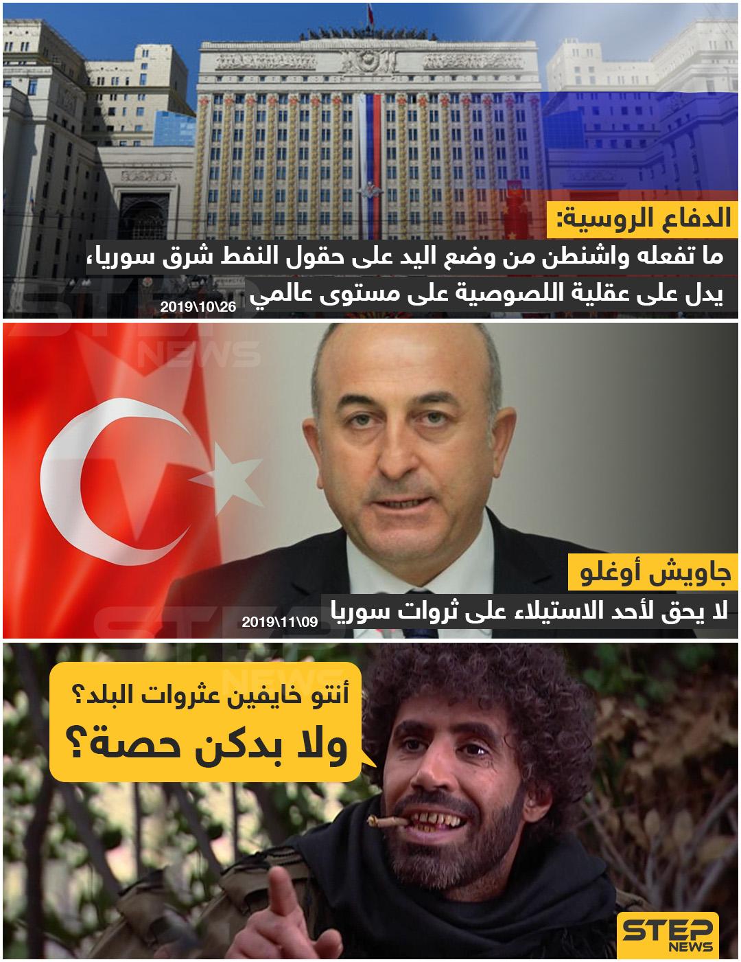صراع حقول النفط والثروات السورية