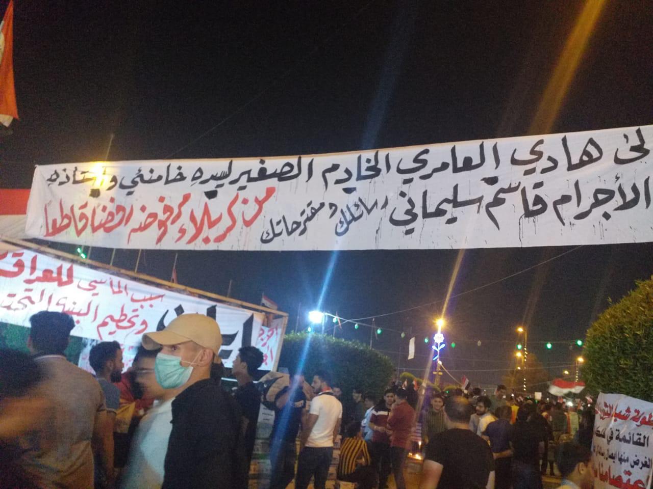 رفض غير مسبوق لإيران وسط بغداد والمحتجون ينتقلون للإضراب