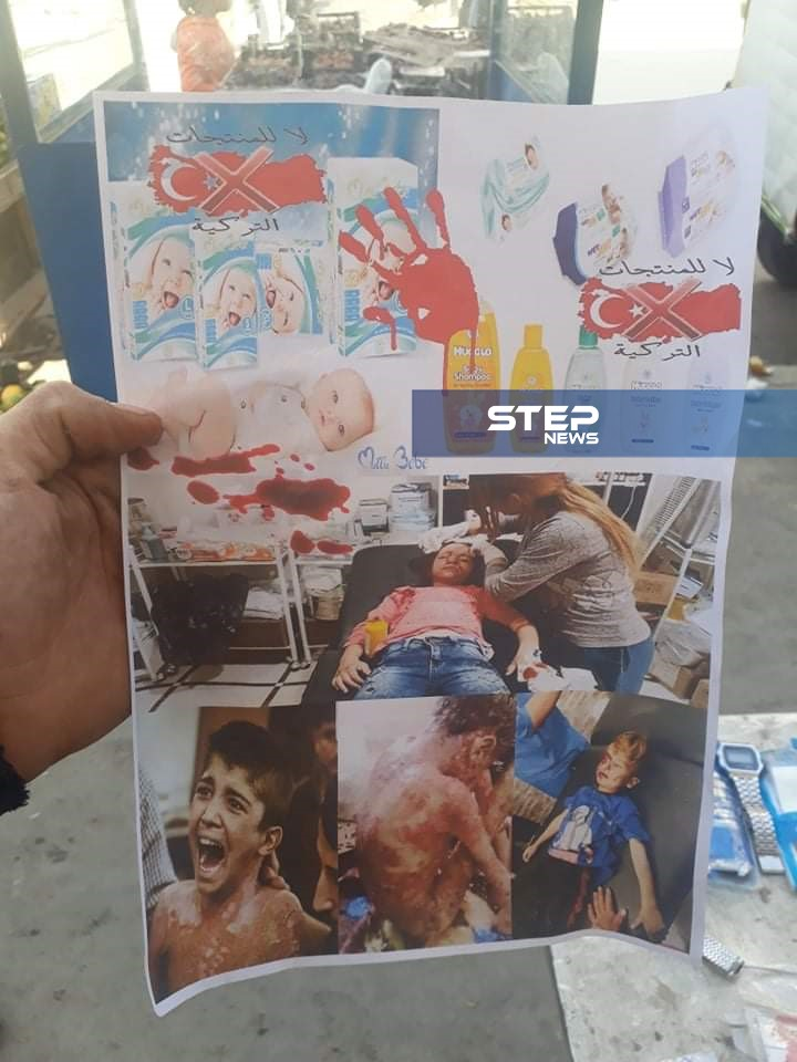 """""""قسد"""" تبدأ حملة لمقاطعة البضائع التركية في منبج.. والتفاصيل"""