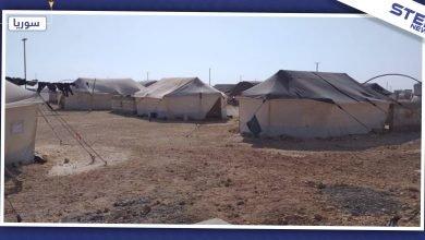 camp raaqa