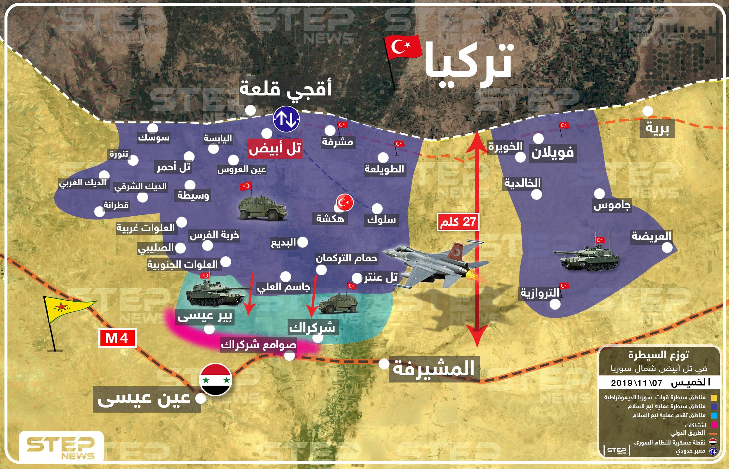 شاهد بالخريطة|| نقاط تقدّم فصائل المعارضة بعين عيسى وأهم محاور الاشتباكات هناك