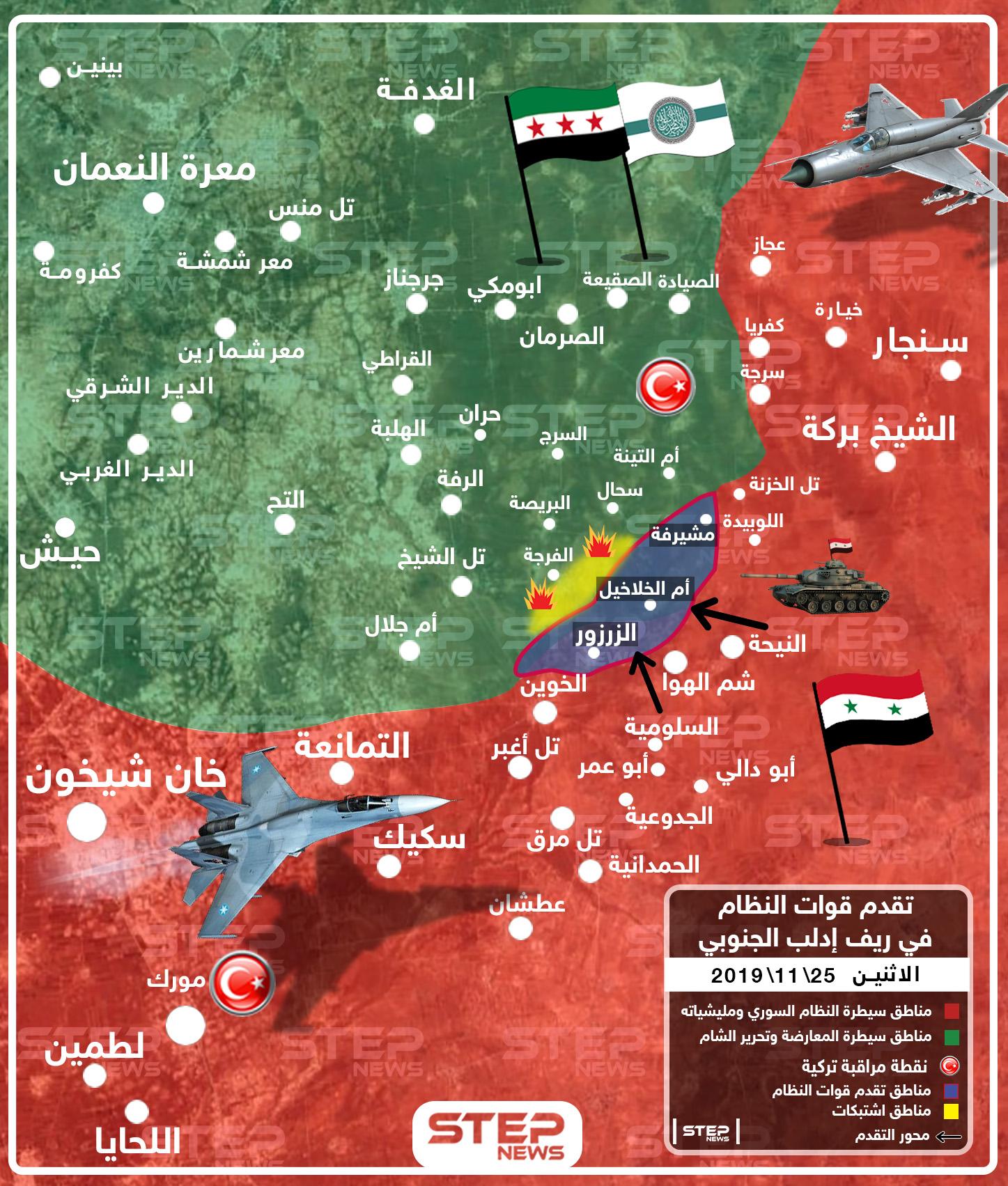 شاهد بالخريطة|| النظام يتقدّم في إدلب وهذه النقاط التي ثبّت سيطرته بداخلها