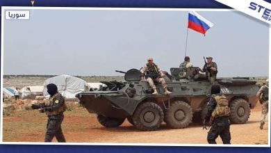 russian bases