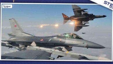 turkish air strike