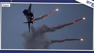 air strike forces