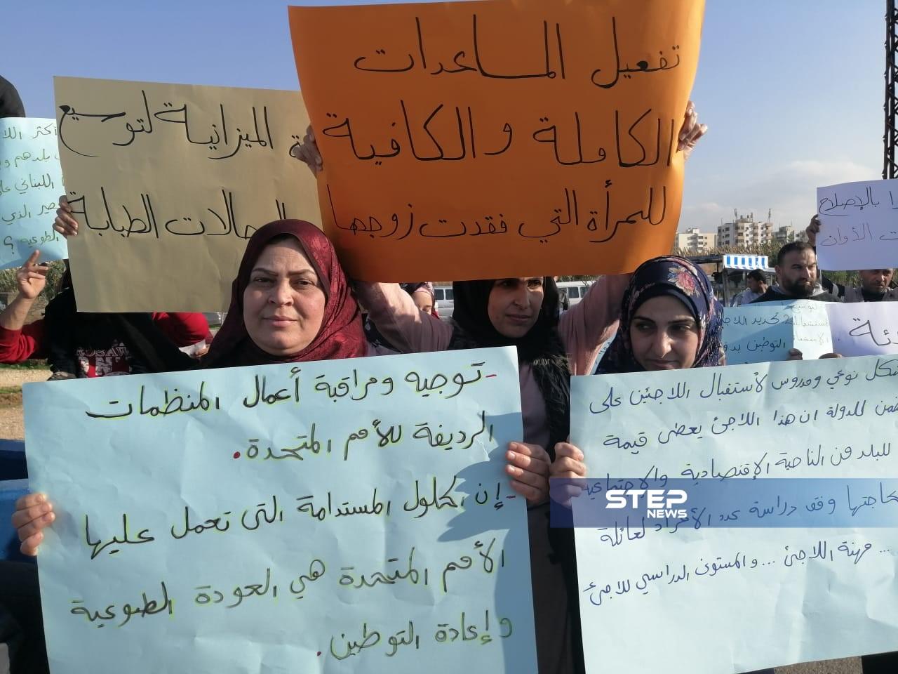 لاجئون سوريون يحتجون أمام مركز الأمم المتحدة في طرابلس لتأمين الحماية والمساعدات (فيديو - صور)