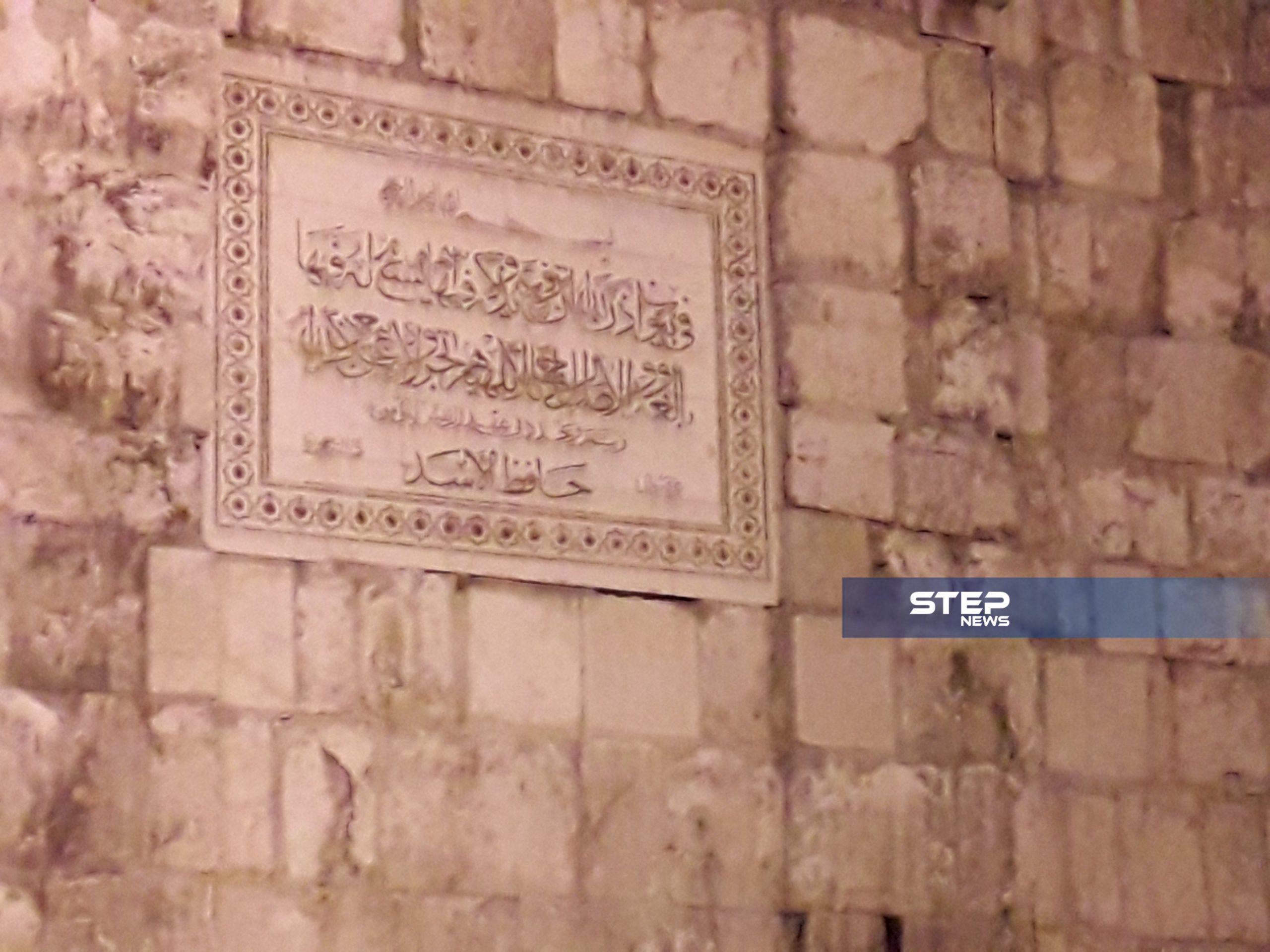 كاميرا ستيب داخل الجامع الأموي في دمشق.. وقرارات جديدة لزوّار المسجد