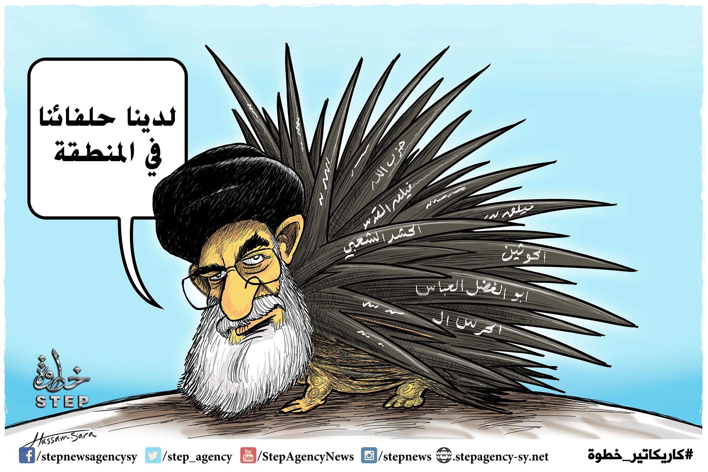 كاريكاتير - حلفاء إيران