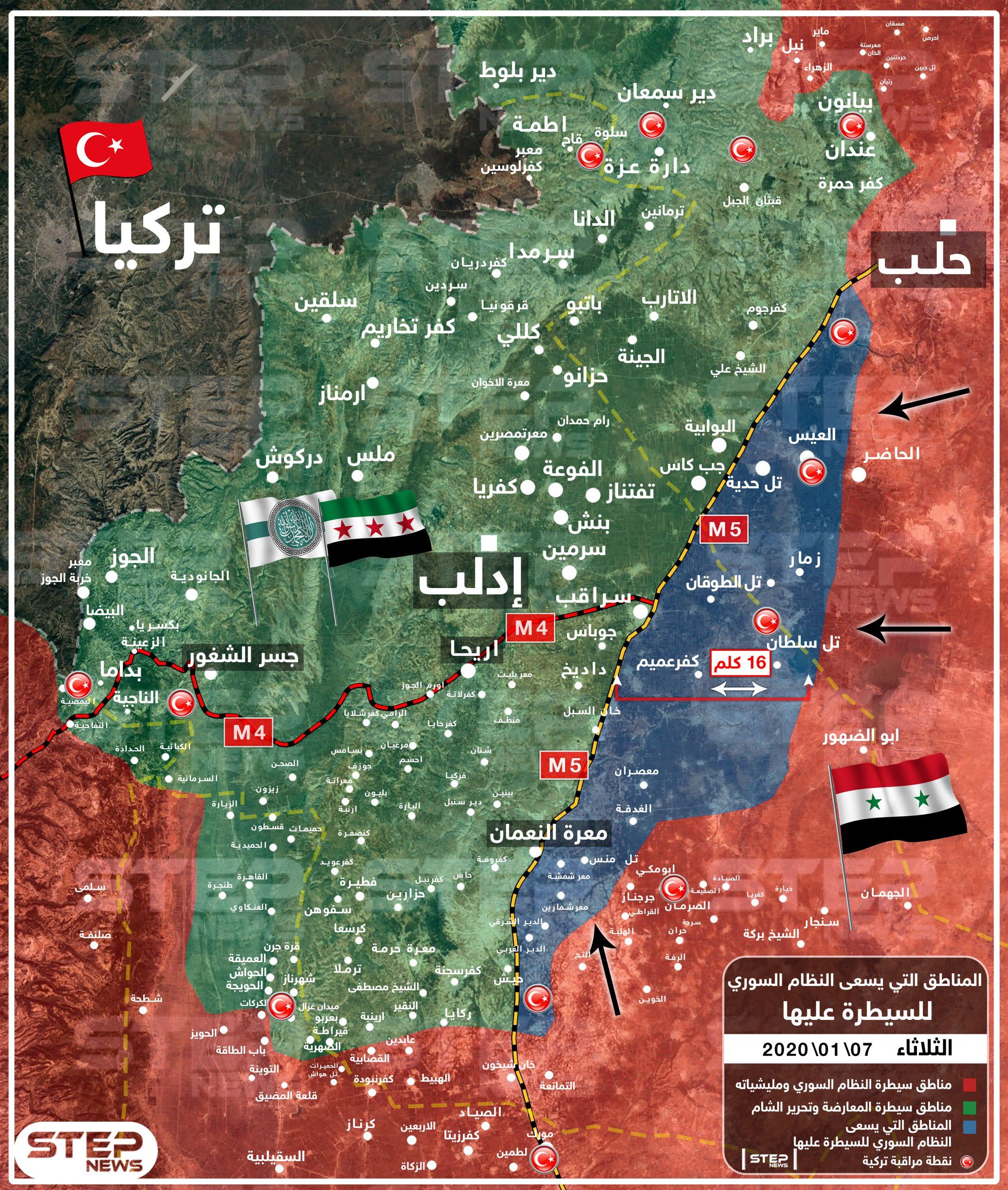 قيادي عسكري لـ ستيب|| هذا ما سيسطر عليه النظام السوري في إدلب وحلب تنفيذًا لاتفاقي (سوتشي- أستانا)