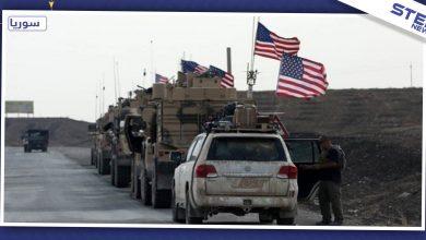 amerikan patrol