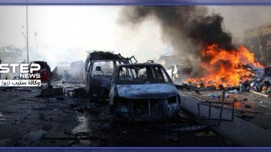 explosion in raqaa 216012020
