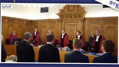 german court 214012020