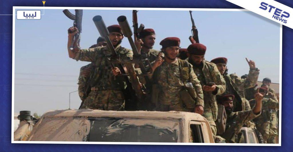 خاص   مصدر عسكري يكشف لـ ستيب  خسائر فصائل المعارضة السورية الموالية لتركيا بليبيا خلال الـ48 ساعة!