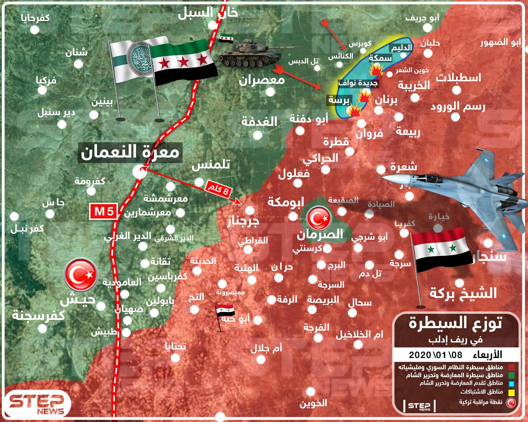 """بالخريطة   تقدّم للمعارضة و""""هيئة تحرير الشام"""" وسيطرة على عدّة بلدات شرق إدلب.."""