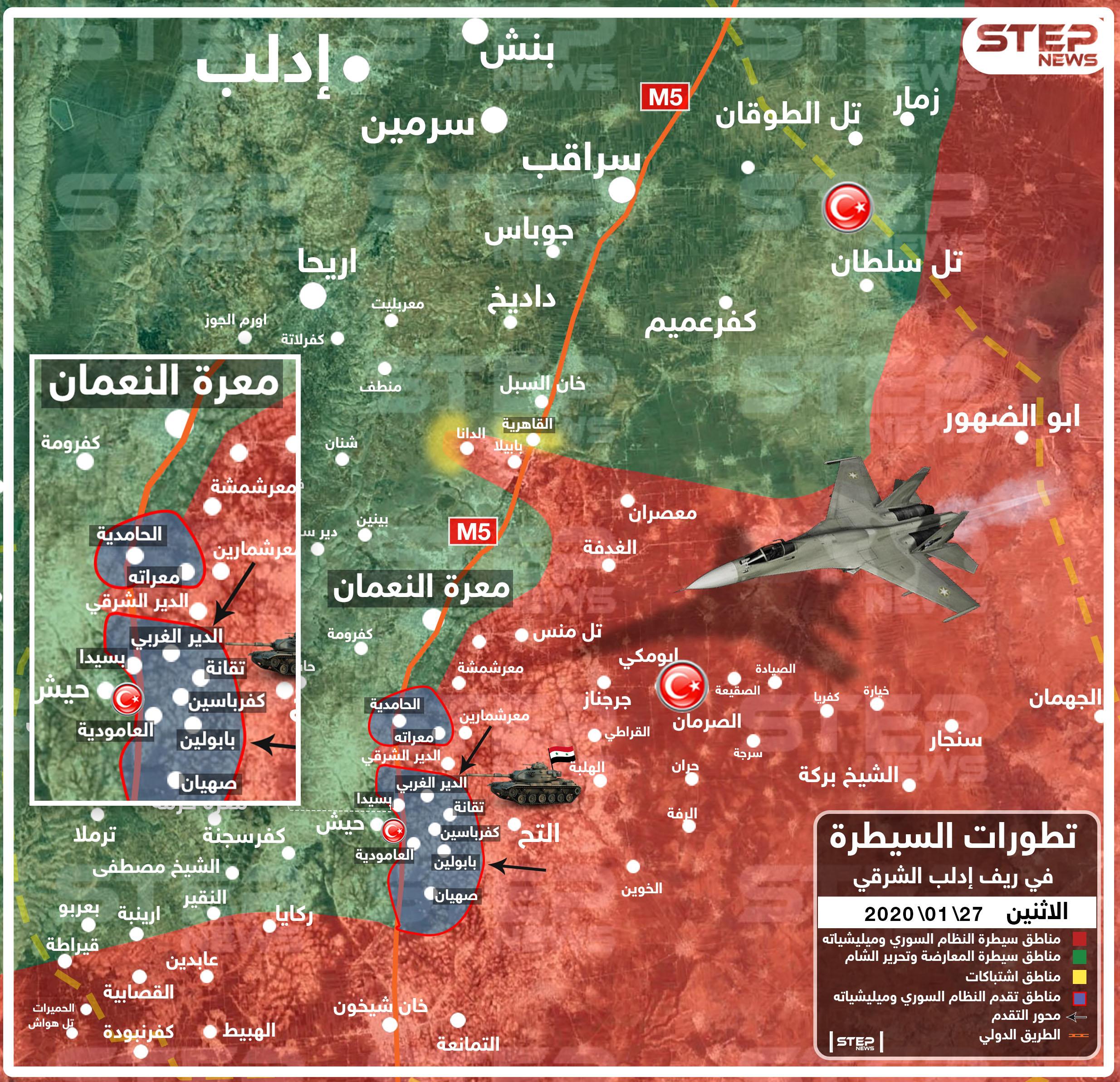 بالخريطة|| قوات النظام السوري تواصل تقدمها جنوبي إدلب.. وتتجه نحو الإحاطة بمعرة النعمان