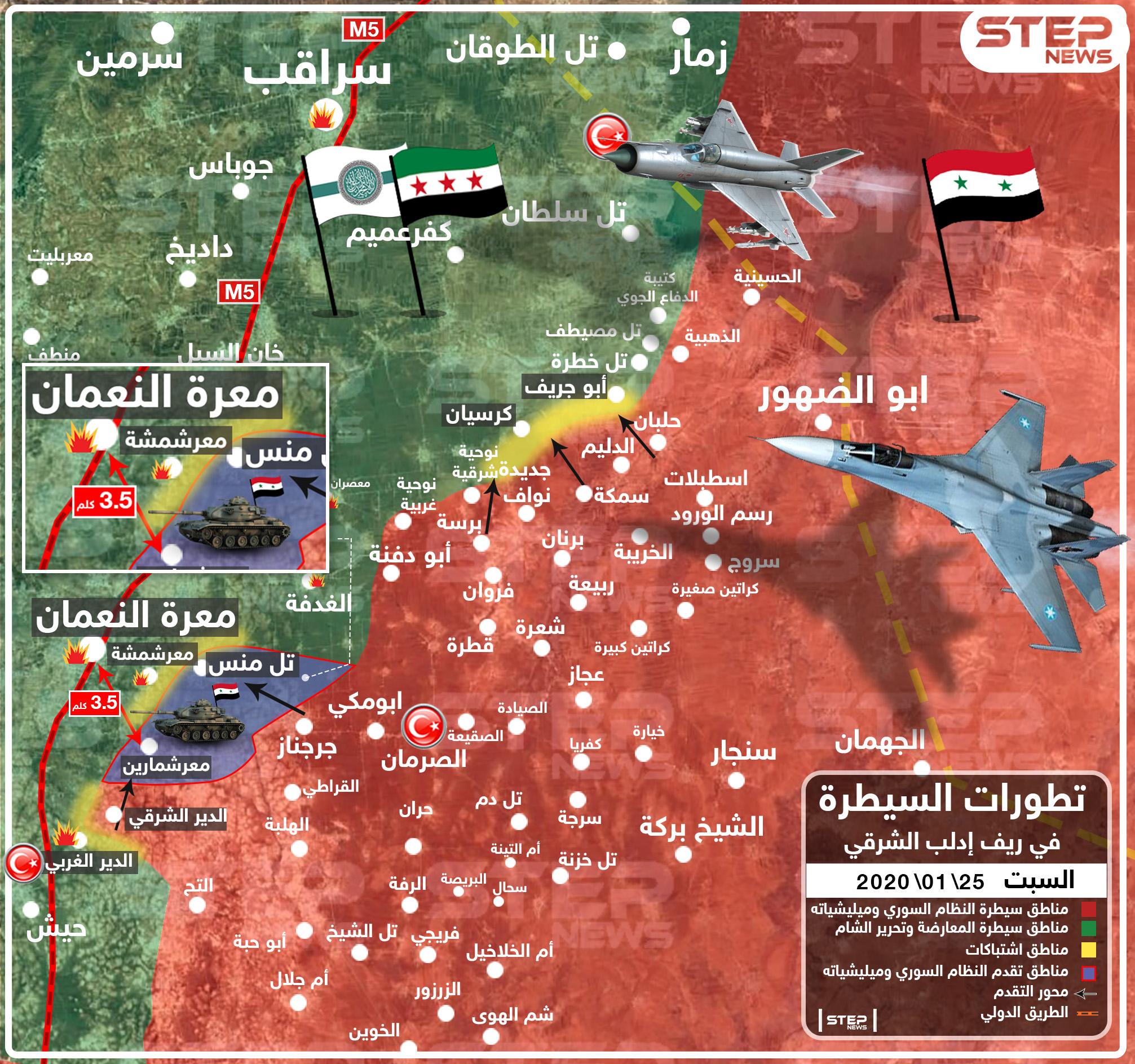 بالخريطة|| بلدة استراتيجية تسقط بيد النظام السوري شرق إدلب.. ومطار حماة يوقف عملياته الجوية