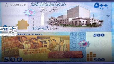 mony craching in syria 217012020