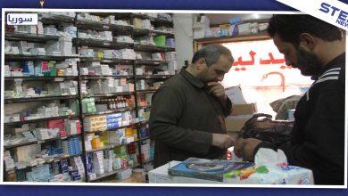 pharmacy 213012020