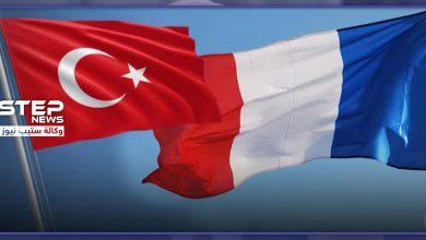 franca turkey 228022020