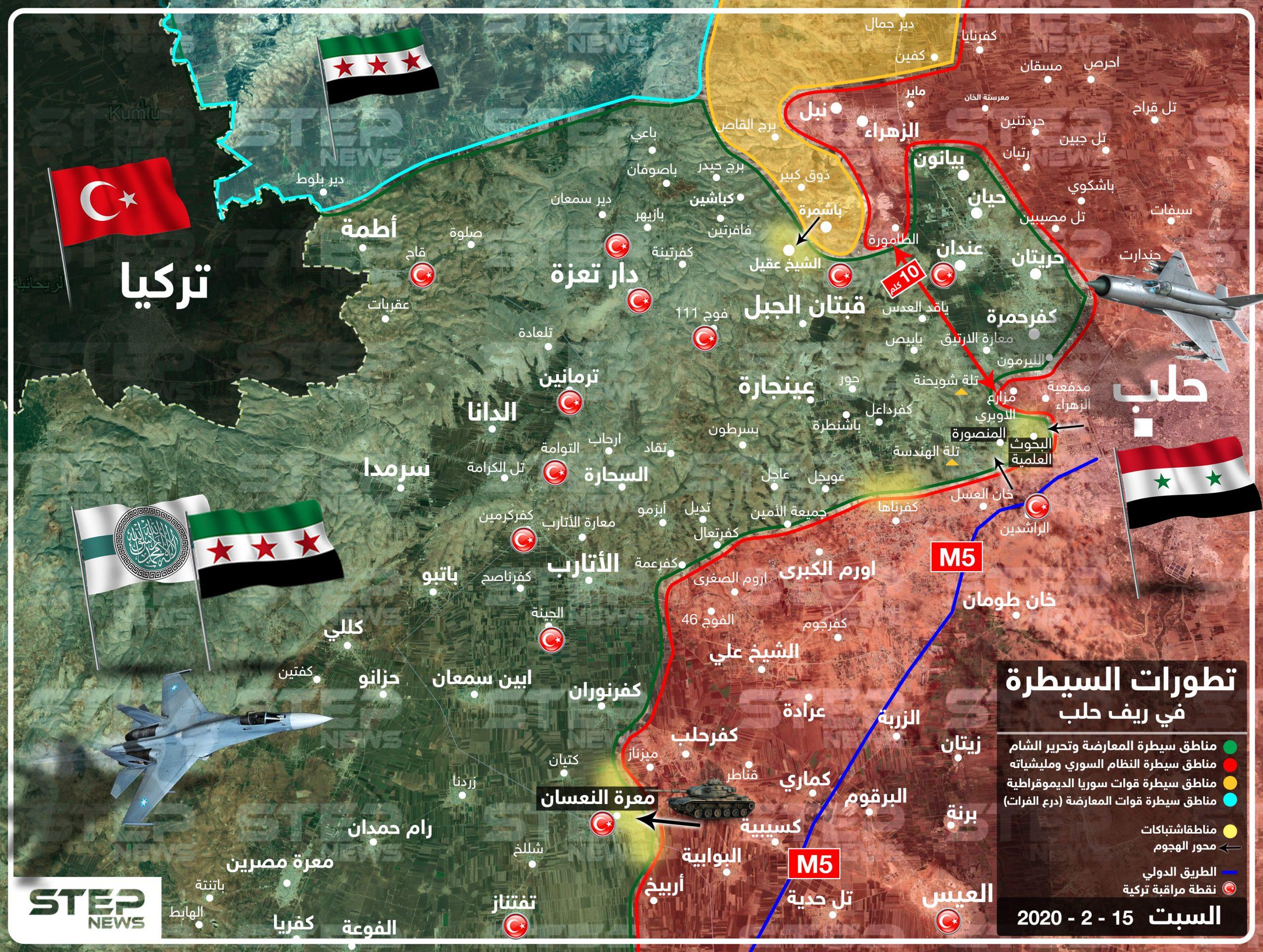بالخريطة|| مراسل ستيب يحدد مجريات المعارك في ريف حلب وإدلب موضحًا التفاصيل
