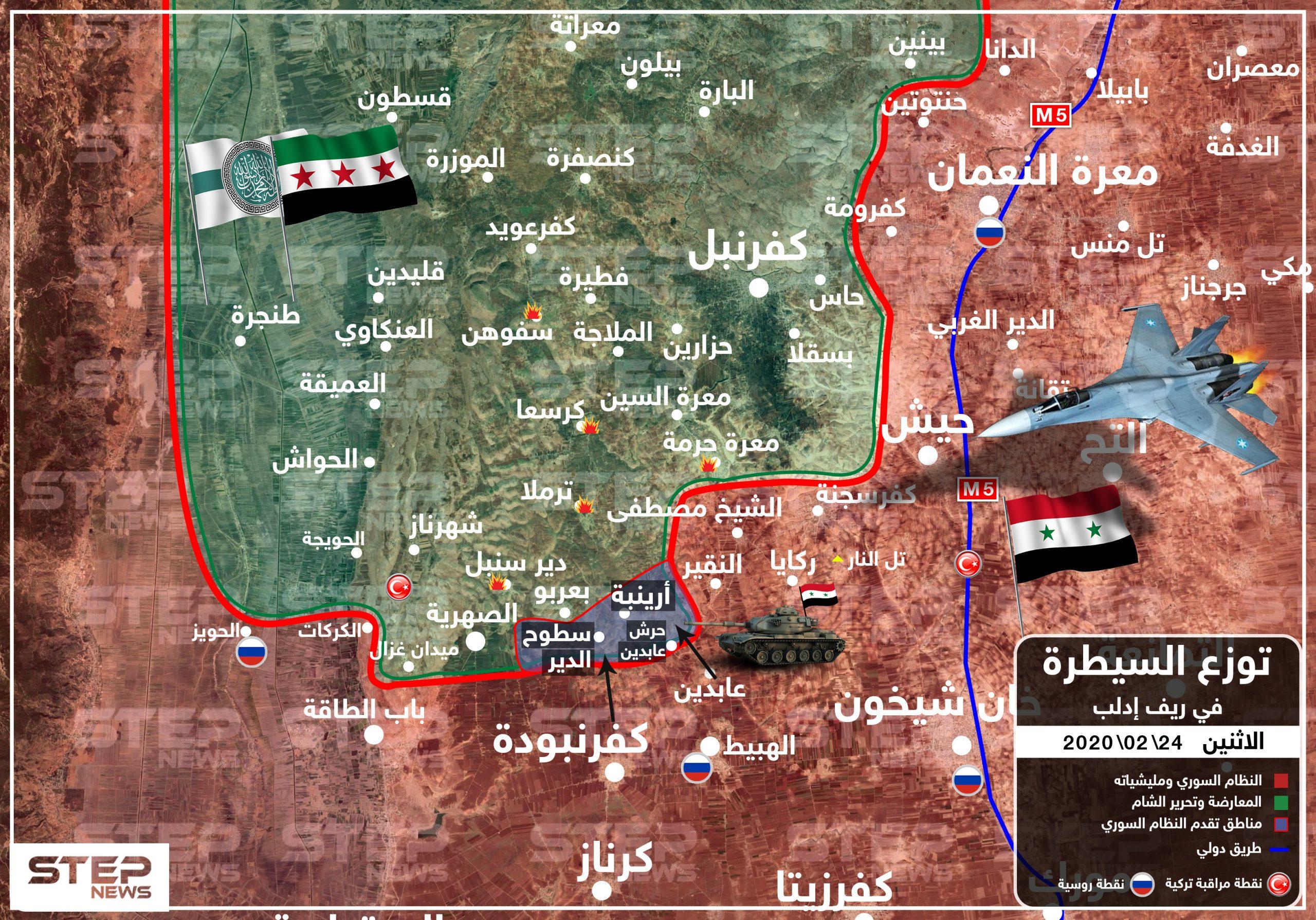 عاجل|| النظام السوري يتقدّم جنوبي إدلب وروسيا تستهدف النقاط التركية وتقتل عناصرها وتدمّر آلياتها (خريطة)