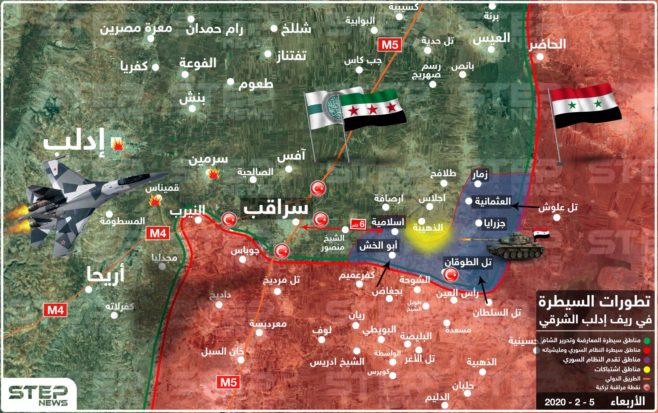 بالخريطة    النظام السوري يسيطر على قرى جديدة شرق سراقب ويحاصر نقطة مراقبة تركية