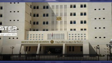 ministry of foriegn affairs 221022020