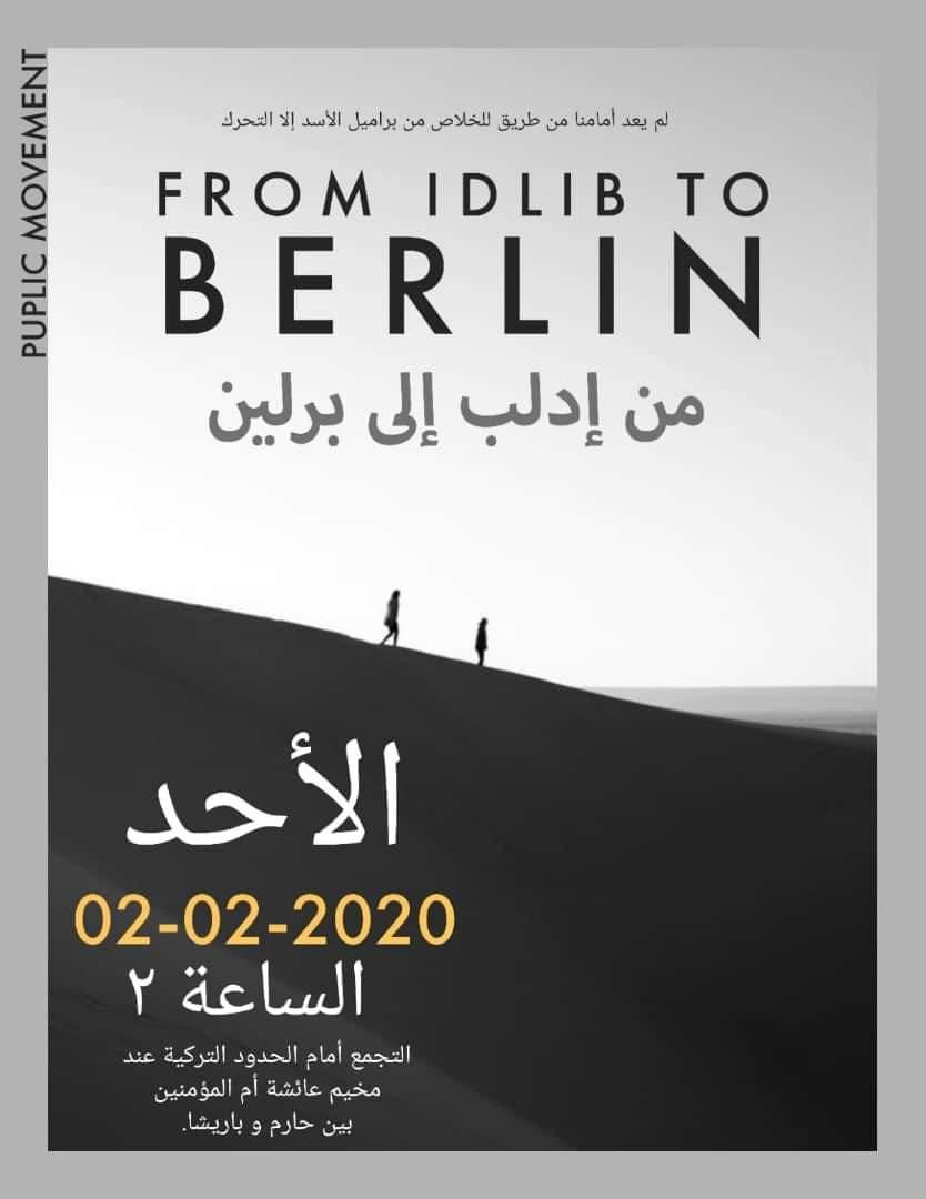 """""""لا ضامن"""".. ناشط ميداني يوضح لــ""""ستيب"""" سبب اختيارهم برلين عوضاً عن تركيا في حملتهم غداً"""