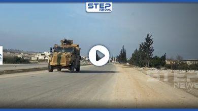 turk patrol 217022020
