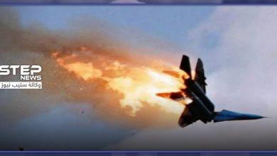 air plane fell dwon 203032020