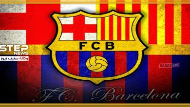 barcelona 216032020