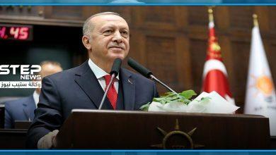 erdogan 21803020