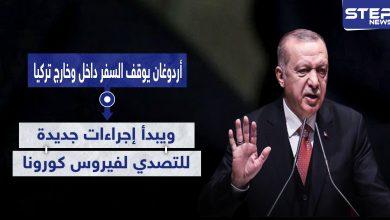 erdogan 227032020