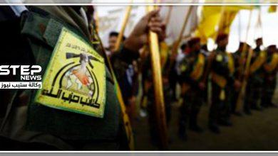 hezbullah 2110302020