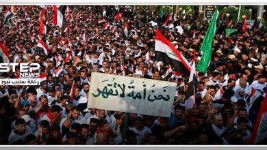 iraq 204032020