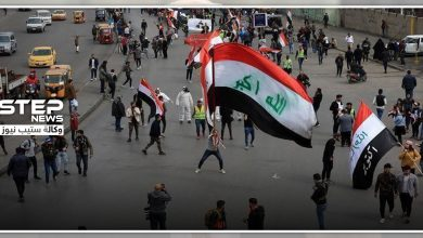 iraq 206032020
