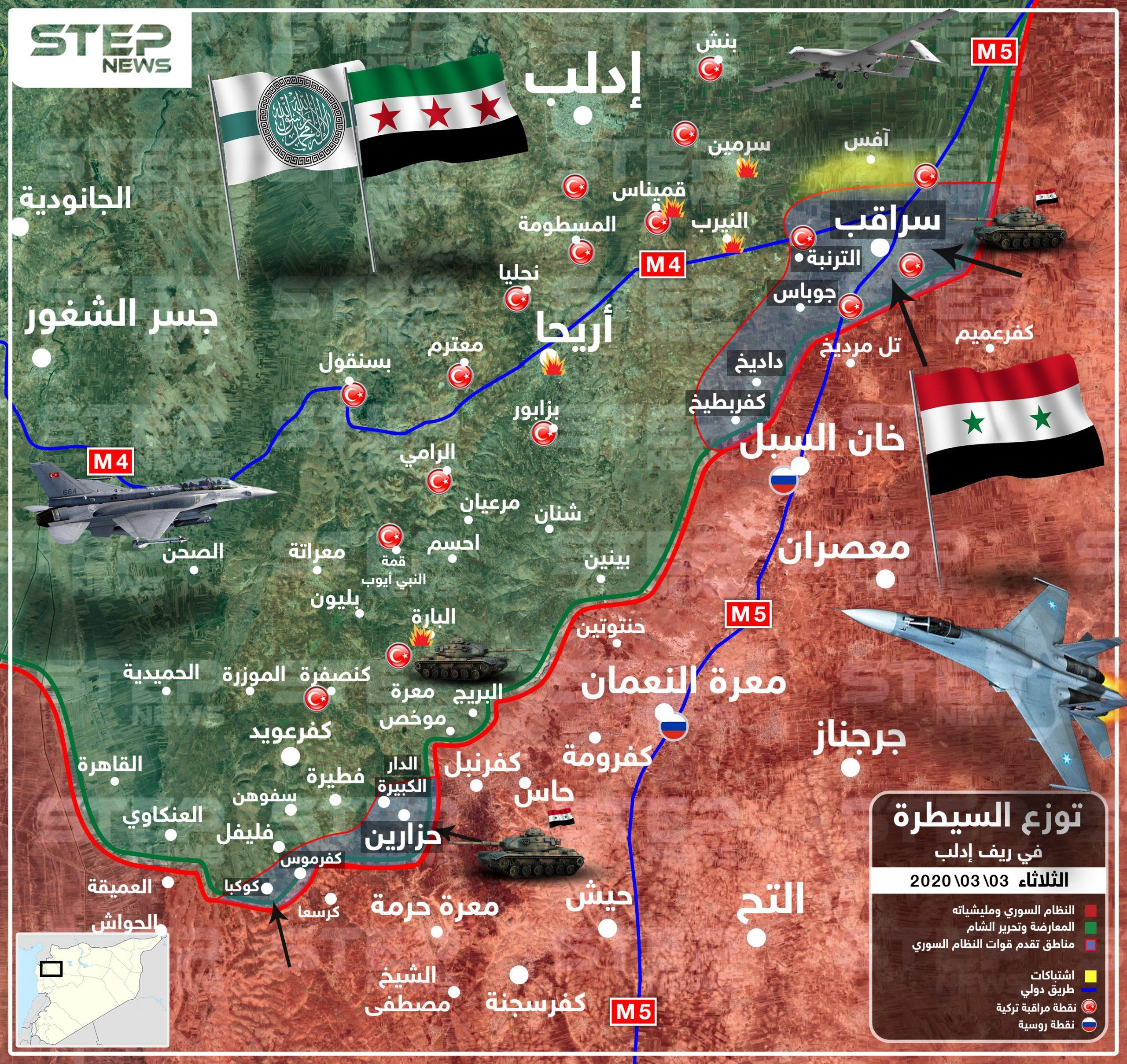 قوات النظام السوري تواصل تقدمها شرق إدلب بعد تأمين سراقب (خريطة)