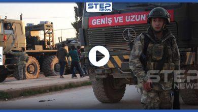 turk patrol 203032020