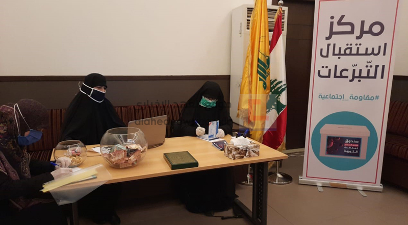 بالصور|| حزب الله اللبناني يعلن النفير العام ضد كورونا ويبدأ التجهيزات لقتاله