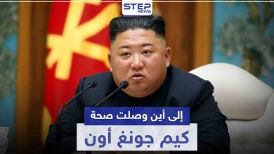 فريق طبي صيني يتجه لكوريا الشمالية.. فما هي الحالة الصحية للزعيم كيم جونغ أون